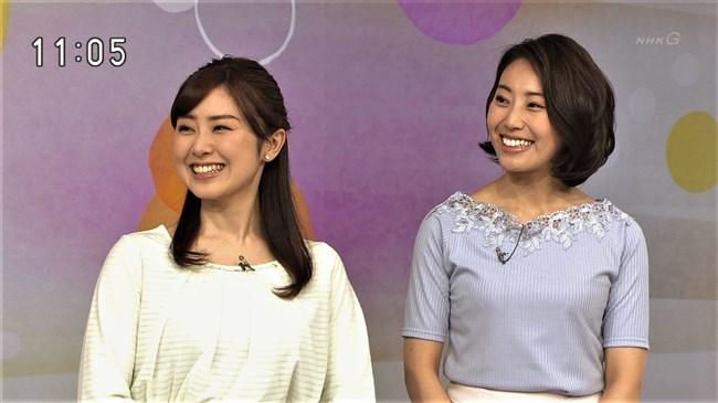 清水明花~NHKひるまえほっとで柔らかそうな胸の膨らみに目が釘付けに!0004shikogin