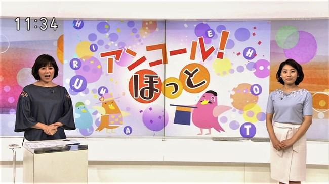 清水明花~NHKひるまえほっとで柔らかそうな胸の膨らみに目が釘付けに!0005shikogin