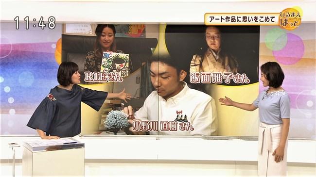 清水明花~NHKひるまえほっとで柔らかそうな胸の膨らみに目が釘付けに!0008shikogin