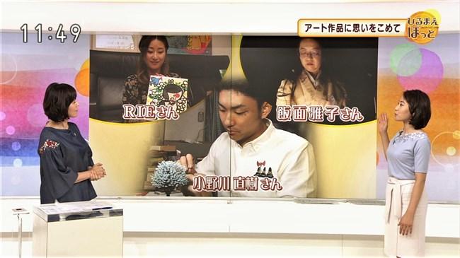 清水明花~NHKひるまえほっとで柔らかそうな胸の膨らみに目が釘付けに!0009shikogin
