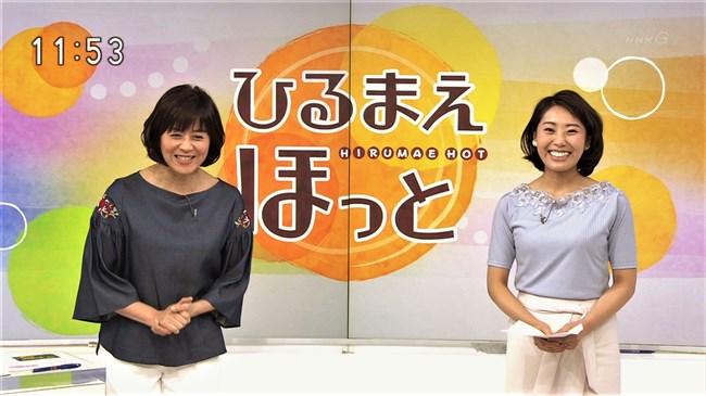 清水明花~NHKひるまえほっとで柔らかそうな胸の膨らみに目が釘付けに!0010shikogin
