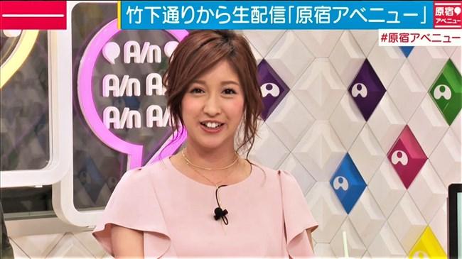 宇佐美佑果~Abema TVでのワキを丸見えにした姿がエロっぽくて萌えました!0009shikogin