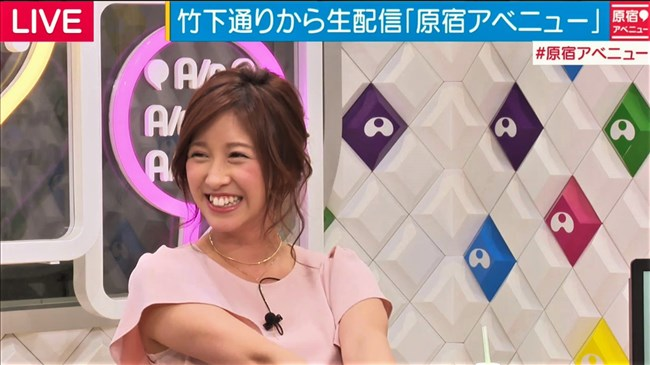 宇佐美佑果~Abema TVでのワキを丸見えにした姿がエロっぽくて萌えました!0008shikogin