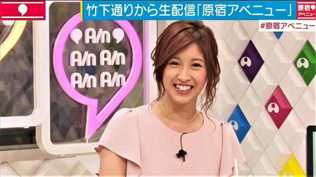 宇佐美佑果~Abema TVでのワキを丸見えにした姿がエロっぽくて萌えました!0010shikogin