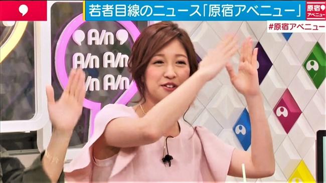 宇佐美佑果~Abema TVでのワキを丸見えにした姿がエロっぽくて萌えました!0011shikogin