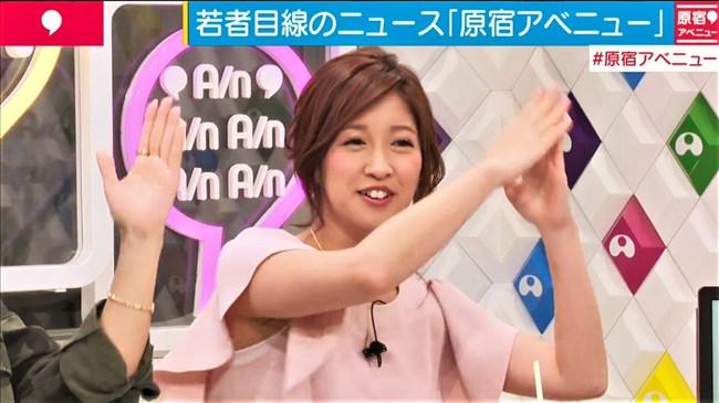 宇佐美佑果~Abema TVでのワキを丸見えにした姿がエロっぽくて萌えました!0003shikogin
