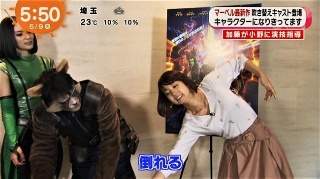 小野彩香~めざましテレビでの前屈み胸チラと大きい膨らみが超エロい!0012shikogin