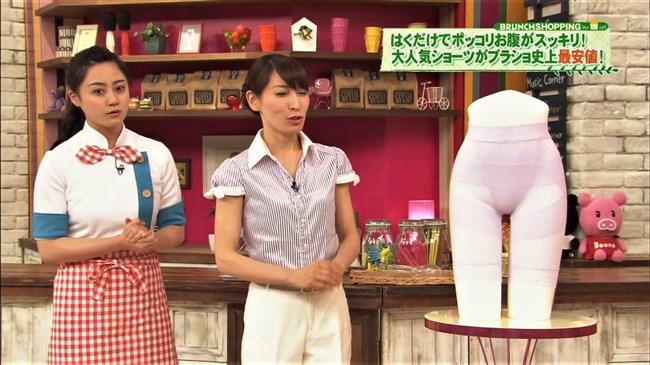 小林麗菜~王様のブランチでのEカップ巨乳の膨らみは半端無く凄いことに!0007shikogin