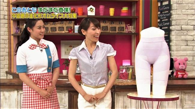 小林麗菜~王様のブランチでのEカップ巨乳の膨らみは半端無く凄いことに!0006shikogin