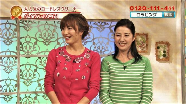 新山千春~通販番組で美熟女がボタンが引きちぎれるほどオッパイが主張!0009shikogin