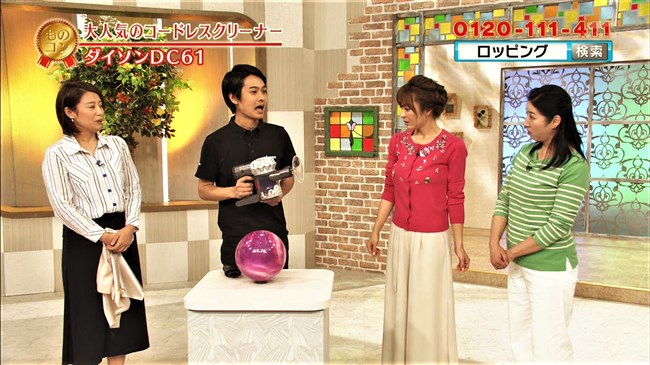 新山千春~通販番組で美熟女がボタンが引きちぎれるほどオッパイが主張!0007shikogin