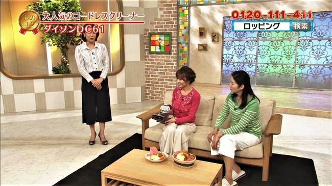 新山千春~通販番組で美熟女がボタンが引きちぎれるほどオッパイが主張!0003shikogin