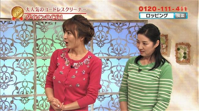 新山千春~通販番組で美熟女がボタンが引きちぎれるほどオッパイが主張!0004shikogin