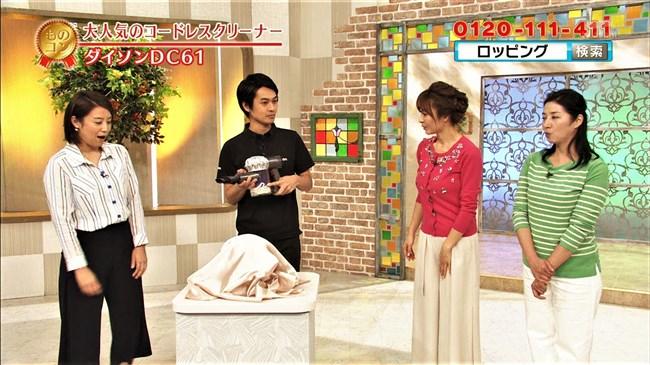 新山千春~通販番組で美熟女がボタンが引きちぎれるほどオッパイが主張!0005shikogin