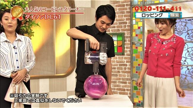 新山千春~通販番組で美熟女がボタンが引きちぎれるほどオッパイが主張!0006shikogin