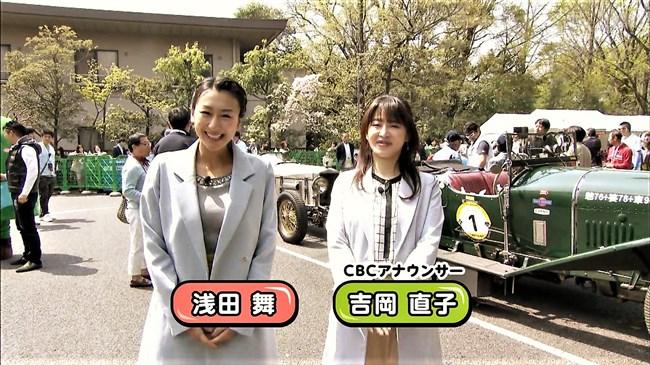 浅田舞~CBCの番組で胸の膨らみを強調した姿が触りたい衝動に駆られます!0002shikogin