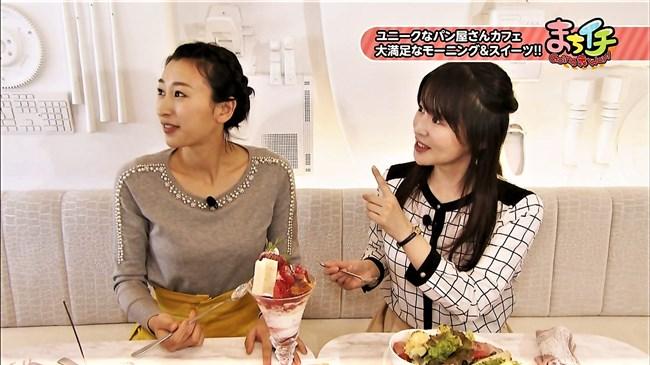 浅田舞~CBCの番組で胸の膨らみを強調した姿が触りたい衝動に駆られます!0004shikogin