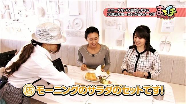 浅田舞~CBCの番組で胸の膨らみを強調した姿が触りたい衝動に駆られます!0008shikogin