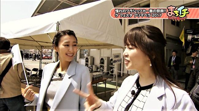 浅田舞~CBCの番組で胸の膨らみを強調した姿が触りたい衝動に駆られます!0006shikogin