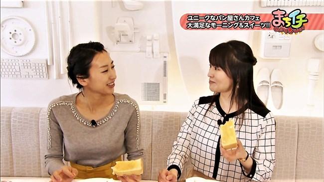 浅田舞~CBCの番組で胸の膨らみを強調した姿が触りたい衝動に駆られます!0010shikogin