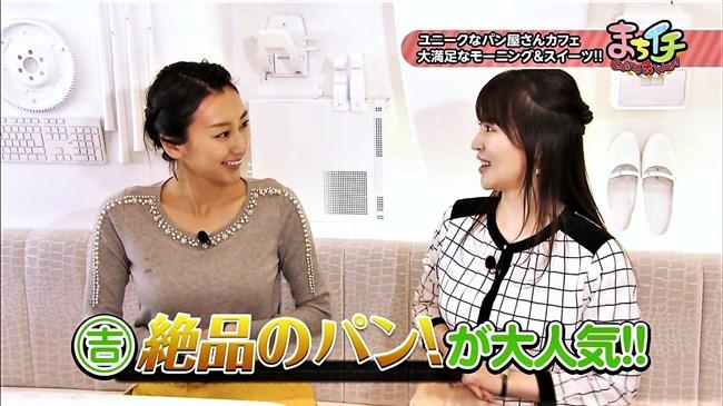 浅田舞~CBCの番組で胸の膨らみを強調した姿が触りたい衝動に駆られます!0007shikogin