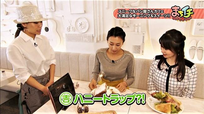 浅田舞~CBCの番組で胸の膨らみを強調した姿が触りたい衝動に駆られます!0011shikogin