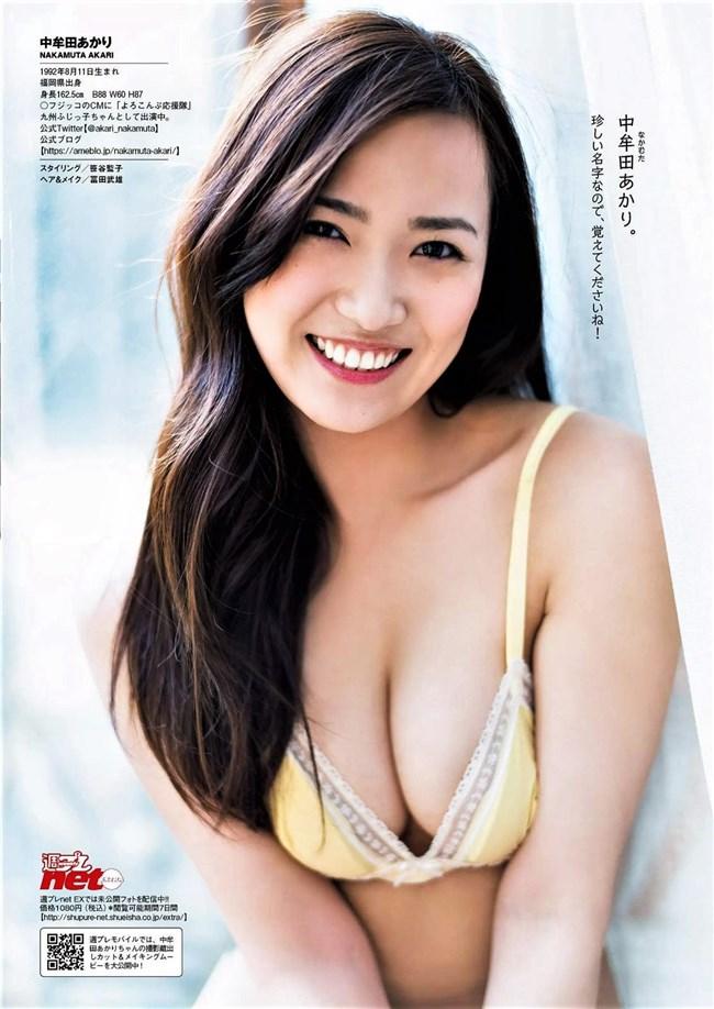 中牟田あかり~タレントの初々しくてエロい週プレ水着グラビアが凄い!0005shikogin