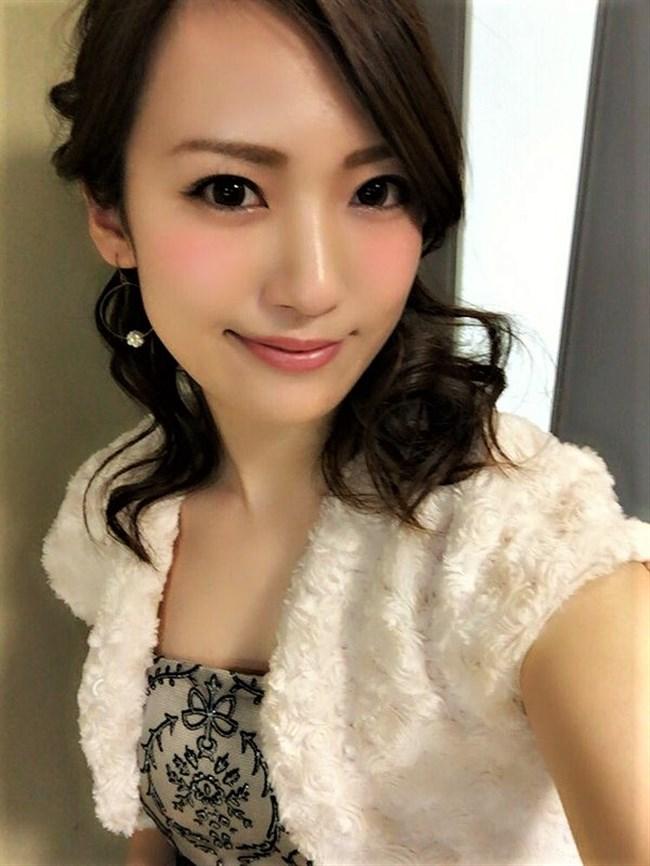 中牟田あかり~タレントの初々しくてエロい週プレ水着グラビアが凄い!0007shikogin