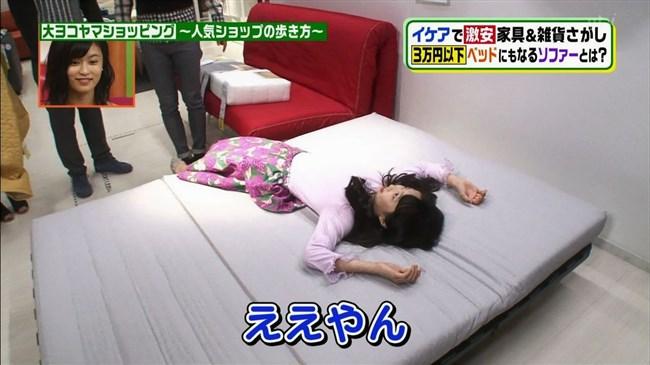 本田望結~ベッドで寝そべる姿が意外とエロい!少し胸の膨らみが出てきた?0003shikogin