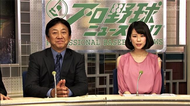 鈴木唯~プロ野球ニュースにてブラひもが肩からズリ落ちて超エロい姿に!0005shikogin