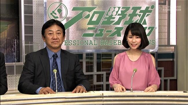鈴木唯~プロ野球ニュースにてブラひもが肩からズリ落ちて超エロい姿に!0002shikogin