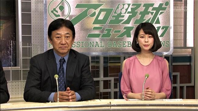 鈴木唯~プロ野球ニュースにてブラひもが肩からズリ落ちて超エロい姿に!0003shikogin