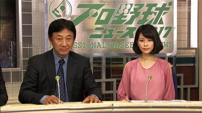 鈴木唯~プロ野球ニュースにてブラひもが肩からズリ落ちて超エロい姿に!0004shikogin