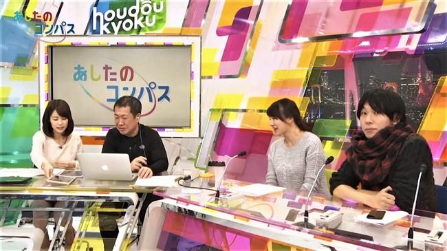 鈴木唯~プロ野球ニュースにてブラひもが肩からズリ落ちて超エロい姿に!0006shikogin