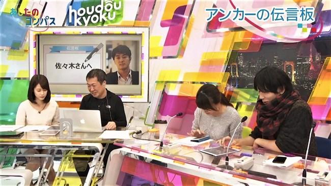 鈴木唯~プロ野球ニュースにてブラひもが肩からズリ落ちて超エロい姿に!0007shikogin