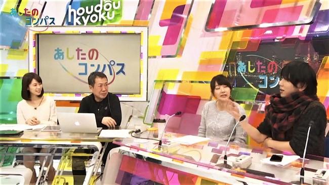 鈴木唯~プロ野球ニュースにてブラひもが肩からズリ落ちて超エロい姿に!0008shikogin