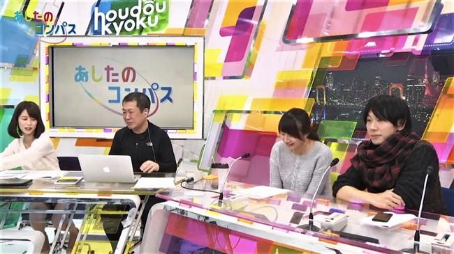 鈴木唯~プロ野球ニュースにてブラひもが肩からズリ落ちて超エロい姿に!0010shikogin