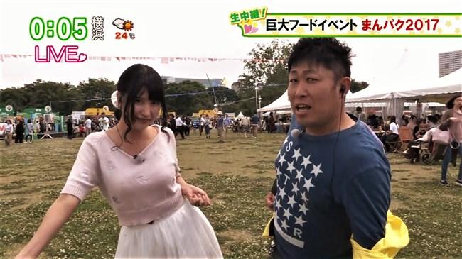 原奈津子~このGカップのナイスバディーで声優なんてあり得ない存在だ!0003shikogin