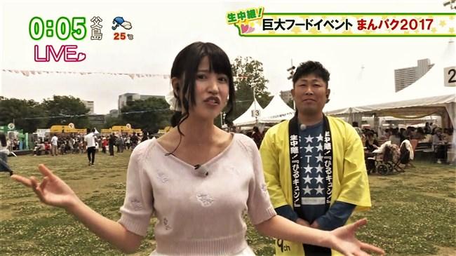 原奈津子~このGカップのナイスバディーで声優なんてあり得ない存在だ!0006shikogin