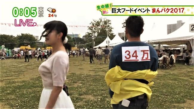 原奈津子~このGカップのナイスバディーで声優なんてあり得ない存在だ!0009shikogin