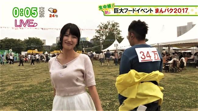 原奈津子~このGカップのナイスバディーで声優なんてあり得ない存在だ!0010shikogin