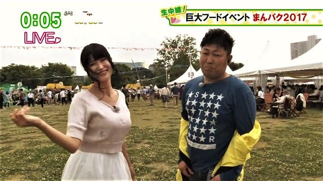 原奈津子~このGカップのナイスバディーで声優なんてあり得ない存在だ!0011shikogin