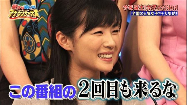 佐野祐子~パンティーラインと胸チラは最高にエロくて興奮!0013shikogin