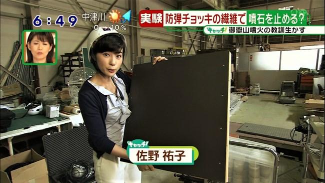 佐野祐子~パンティーラインと胸チラは最高にエロくて興奮!0002shikogin