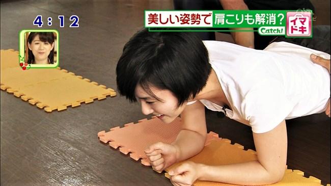 佐野祐子~パンティーラインと胸チラは最高にエロくて興奮!0003shikogin