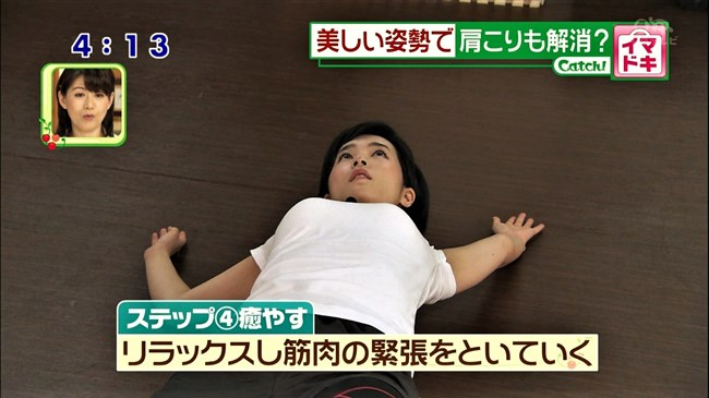 佐野祐子~パンティーラインと胸チラは最高にエロくて興奮!0004shikogin