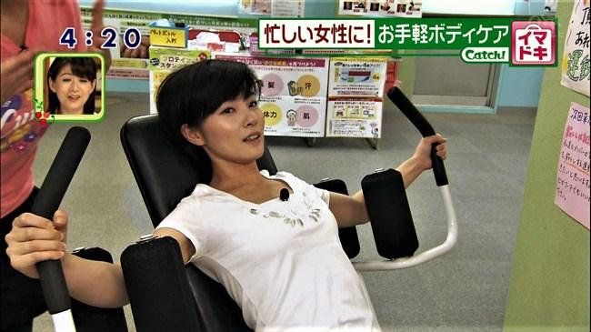 佐野祐子~パンティーラインと胸チラは最高にエロくて興奮!0005shikogin