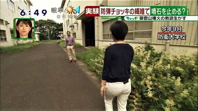 佐野祐子~パンティーラインと胸チラは最高にエロくて興奮!0006shikogin