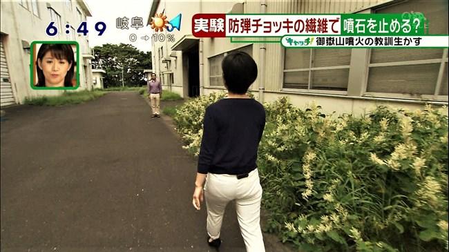 佐野祐子~パンティーラインと胸チラは最高にエロくて興奮!0007shikogin