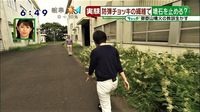佐野祐子~パンティーラインと胸チラは最高にエロくて興奮!0008shikogin